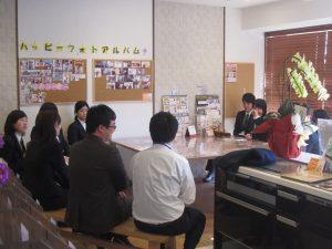 座談会イメージ