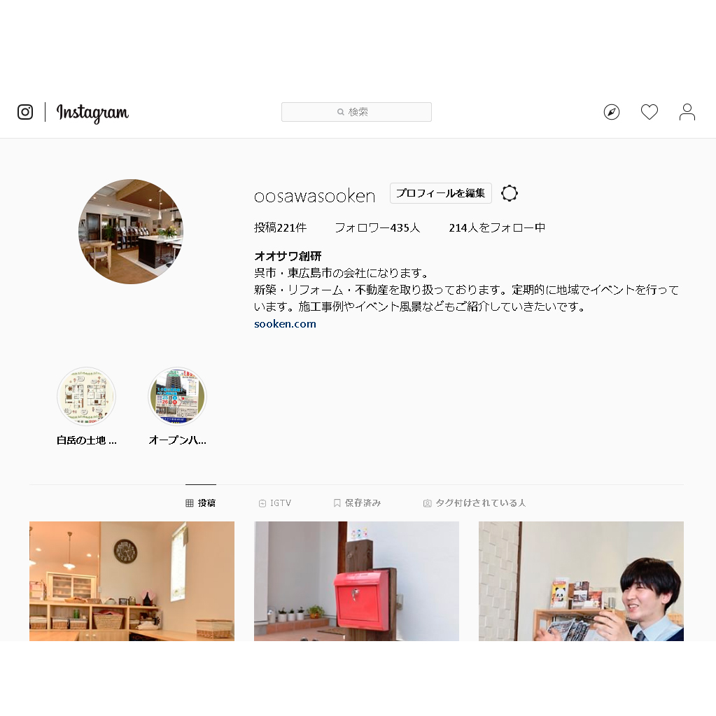 Instagram201906