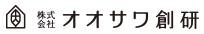 株式会社 オオサワ創研